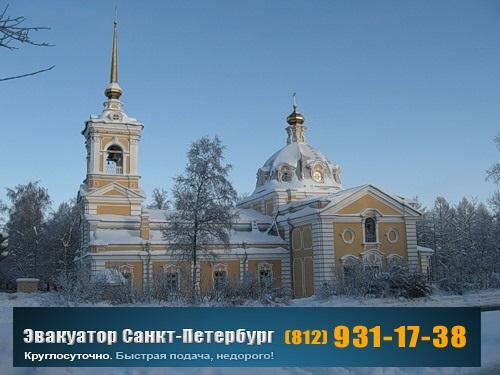 Эвакуатор Красное Село 931-17-38