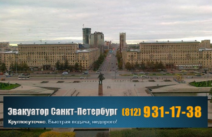 эвакуатор московский район 931-17-38
