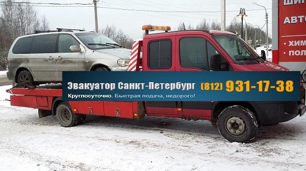 Эвакуатор в Санкт-Петербурге дешево